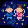 【子供向け】七夕の由来とは?七夕を簡単に解説する方法!